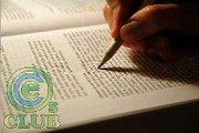 Контрольные,  курсовые,  дипломные,  чертежи,  переводы,  отчёты,  задачи!