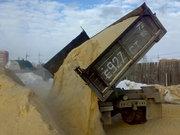 Предприятие продаёт недорого;  Торф,  дрова,  опил,  срезку,  навоз,  песок.
