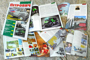 Дизайн печатной продукции. Календари,  книги,  каталоги,  журналы и т.д.
