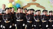 форма для кадетов,  Парадная и повседневная форма для кадетов