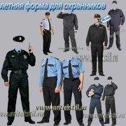форма для охраны, летняя форма для охранников, зимняя форма для охранник