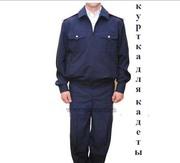 Парадная и повседневная форма для кадетов