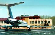 Авиационные грузоперевозки в Тюмень из Москвы от 1 кг за 10-20 часов