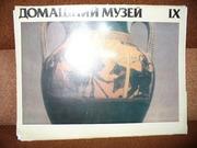 Комплект репродукций Древнегреческого искусства.
