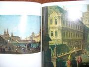 Альбом репродукций художника Алексеева.