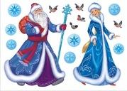 Вызов Деда Мороза и Снегурочки на дом В Тюмени