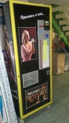 Бизнес кофе автоматы