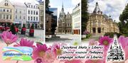 Чешский язык. 3 и 6-месячные курсы в Либерце (Чехия)