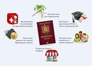 Гражданство Евро Союза,  полное юридическое сопровождение