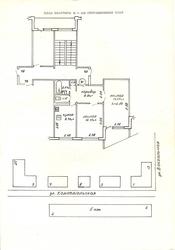 Уютная квартира в Сосновом Бору