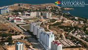 Квартира у моря в Севастополе