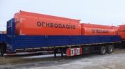Продаб бортовые полуприцепы 40 тонн 2 оси