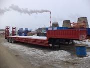Трал 60 тонн 3 оси низкорамник
