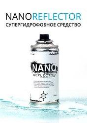 Nanoreflector в Тюмени