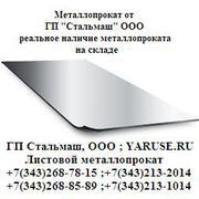 Круг,  Лист,  Шестигранник : Сталь 12Х1МФ,  25Х1МФ,  15Х1М1Ф,  25Х1М1Ф
