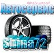 Автосервис Shina72