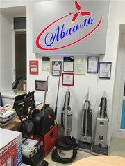 Продажа оборудования и инвентаря для уборки помещений