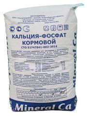 Минерал Кальций фосфат (Mineral Ca-фосфат)