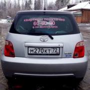 Продам свою любимку Тойота IST 2005г,  в России у меня с сентября 2010г