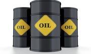 Продажа нефтипродуктов