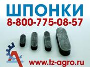 шпонка гидроизоляционная купить в Тюмене