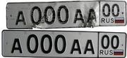 Изготовление Дубликата Гос Номера Автомобиля в Новом Уренгое за 15 мин