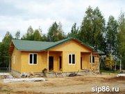 Строительство домов,  коттеджей,  бань,  гаражей и прочих построек.