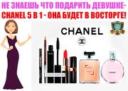 Подарочный парфюмерный набор из пяти предметов
