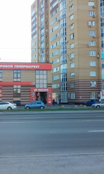 Трехкомнатная квартира на Самарцева