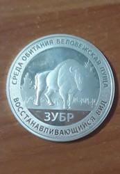 Коллекционная медаль из красной книги