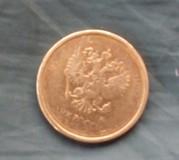 Продам монету брак 10 р 2017 или 2016 г