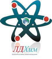 Химическое сырьё,  промышленная химия в Тюмени
