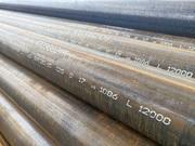 Труба электросварная сталь 09г2с,  труба ГОСТ 10704-91 сталь 09г2с