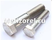 Болт фундаментный (анкерный) всех типов от производителя ГОСТ 24379.1-80