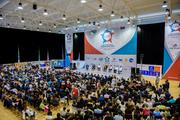 Тюменский бизнес-форум СУП 2019