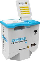8 копировальных автоматов Копиркин на местах Тюмени